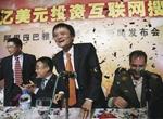 15 cẩm nang từ Jack Ma có thể giúp bạn