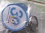 Móc khóa mica hình tròn THPT chuyên Thái Nguyên